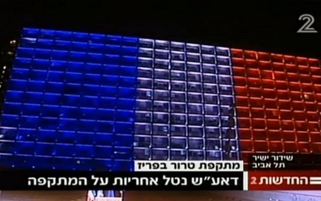The Tel Aviv municipality building in Rabin Square is lit up with the colors of the French flag in solidarity with the victims of Friday's terror attacks in Paris, November 14, 2015 (Channel 2 news)