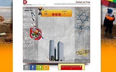 An image from the computer game 'Beat the Terrorist,' published by Israel National News on its website in November 2015. (screen capture: Israel National News)
