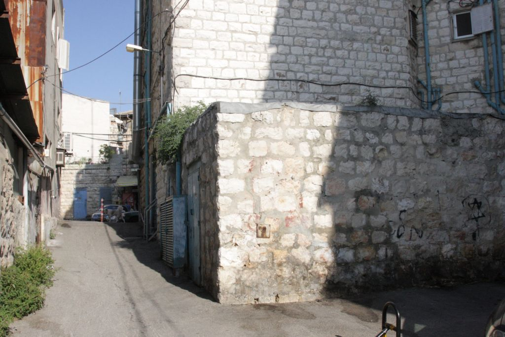 The Beit Yaakov oven (Shmuel Bar-Am)
