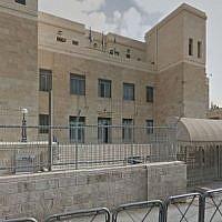 The Jerusalem District Court building (Screen capture: Google Maps)