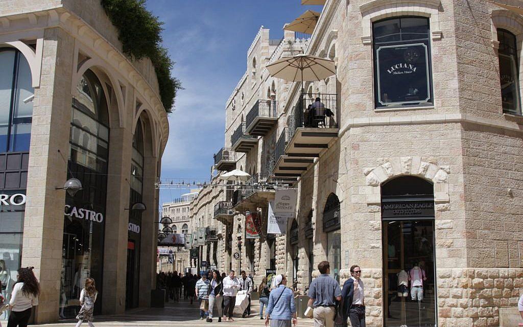 The Clark House at Mamilla (Shmuel Bar-Am)