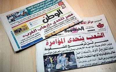 Illustrative image of two Egyptian daily newspaper from Sunday, Nov. 8, 2015, the state-owned Al-Gomhuria newspaper, (bottom), and the independent daily, El-Watan. (AP Photo)