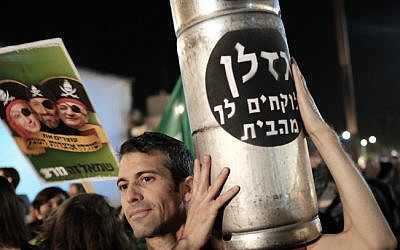 File: Israelis protest against a controversial agreement reached over the past few months between the government and large energy companies over natural gas production, in central Tel Aviv, on November 28, 2015. (Tomer Neuberg/Flash90)