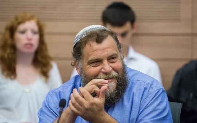 "Director of the Israeli Jewish anti-assimilation ""Lehava"" organization Bentzi Gopstein seen during an Interior Affairs committee meeting in the Israeli parliament on November 10, 2015. (Yonatan Sindel/FLASH90)"