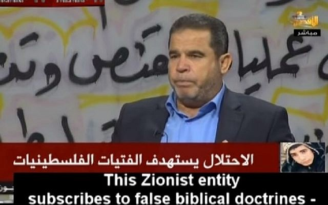 Hamas leader says Jews killing Palestinian children to knead their blood into Passover matzah, in an interview with Hamas TV, November 26, 2015. (Screenshot/MEMRI)