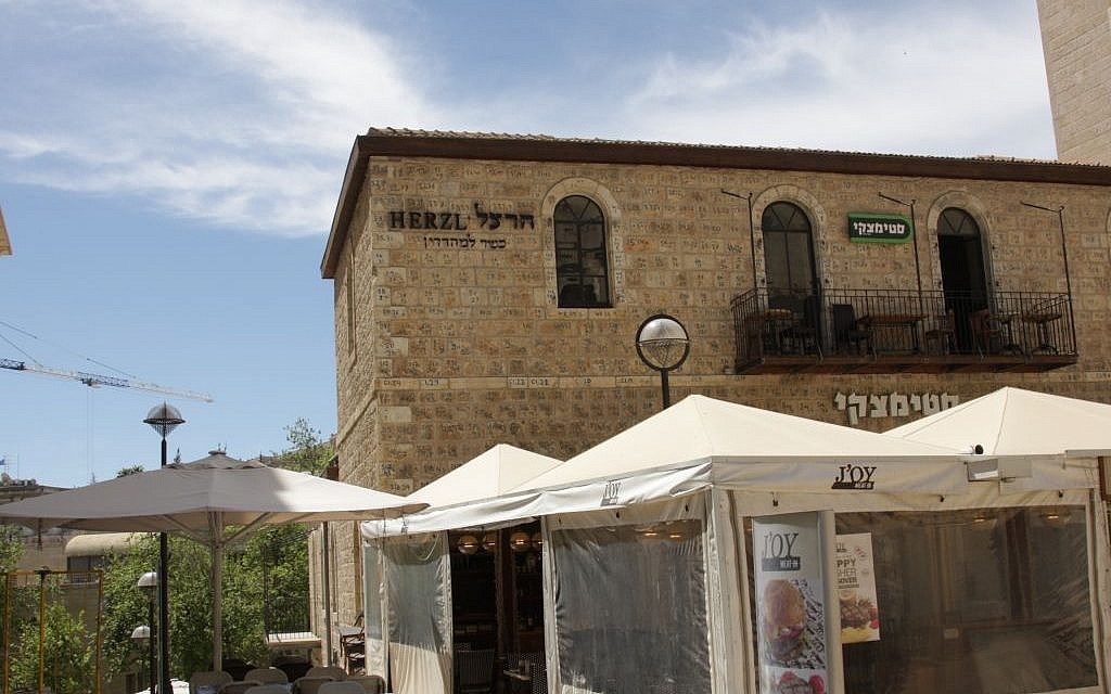 From Herzl to Steimatzky at Mamilla (Shmuel Bar-Am)