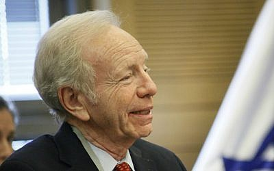 Former US senator Joe Lieberman speaking in the Knesset, November 23, 2015 (Yirmiyahu Vann)