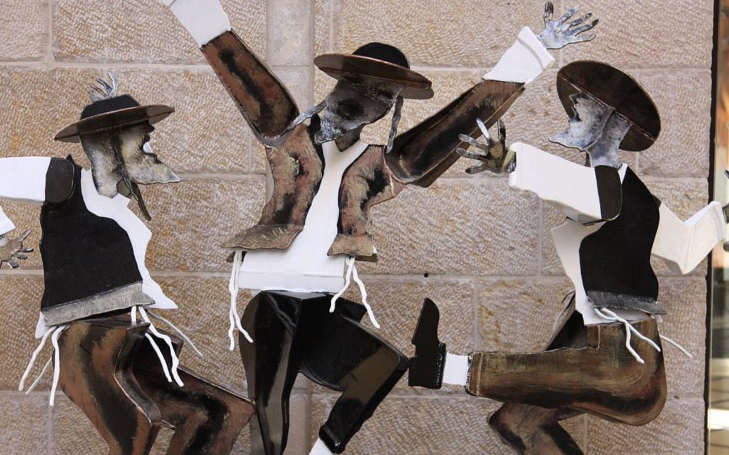 Street art at Mamilla (Shmuel Bar-Am)