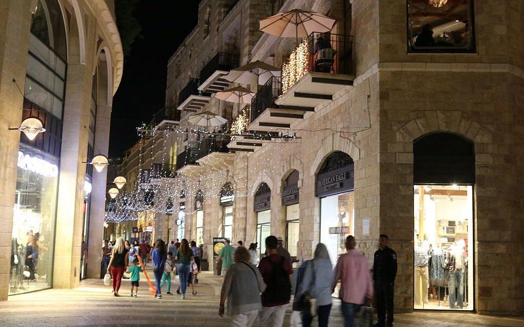 Mamilla at night (Shmuel Bar-Am)