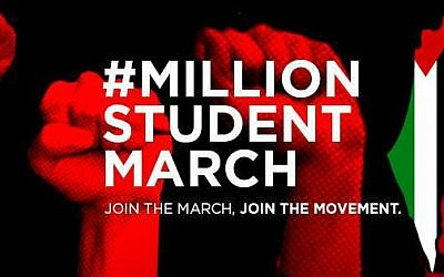 Million Student March logo (Facebook)