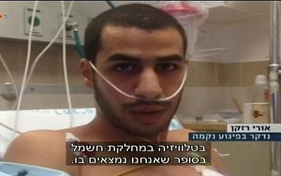 Uri Razkan, a Jewish Israeli, was stabbed in Kiryat Ata on October 13 after a Jewish attacker thought he was an Arab (screen capture: Channel 10)