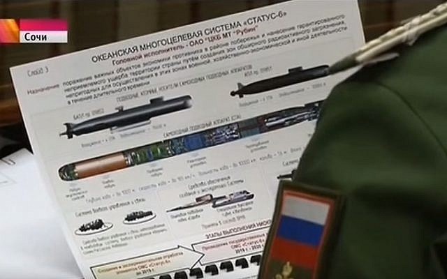 Details of a Russian torpedo which were said to have been accidentally broadcast on TV (screen capture: YouTube)