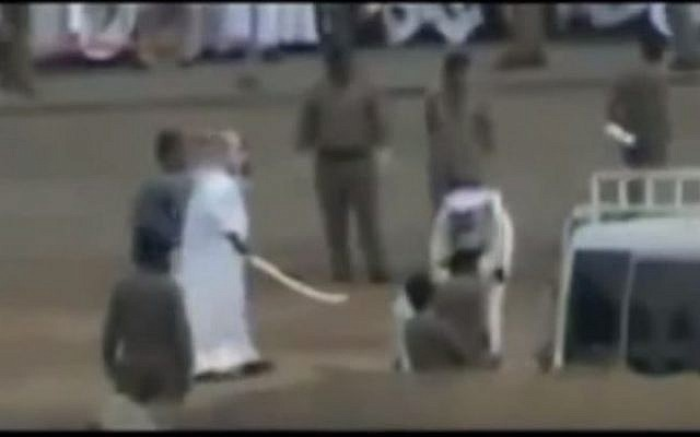 Screen capture from video allegedly showing a public beheading in Saudi Arabia. (YouTube/tnycman)