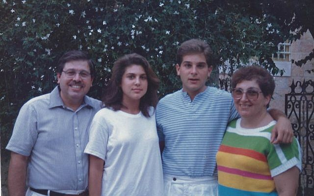 From left: Richard Lakin, Manya Lakin, Micah Avni and Karen Lakin in front of their home in Jerusalem in 1985, shortly after the family's immigration to Israel from the US. (Courtesy)