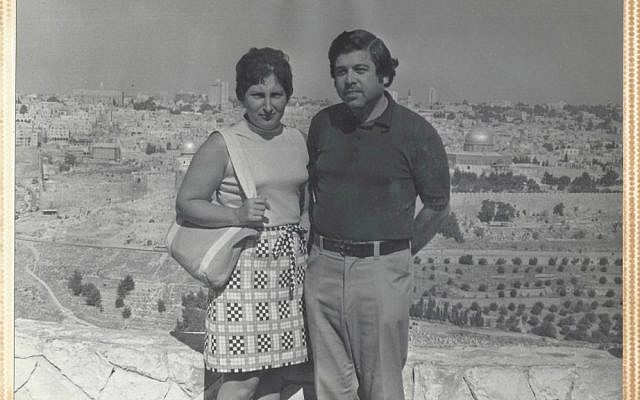 Karen and Richard Lakin in Jerusalem on their first trip to Israel in the mid-1970s. (Courtesy)