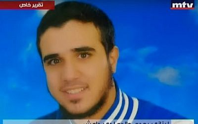 Yehia al-Hussein, 20, from Tripoli, Lebanon is said to have lured his father to Raqqa, Syria to be beheaded by the Islamic State, according to a Lebanese TV report aired Friday, October 30, 2015. Screenshot/MTV)