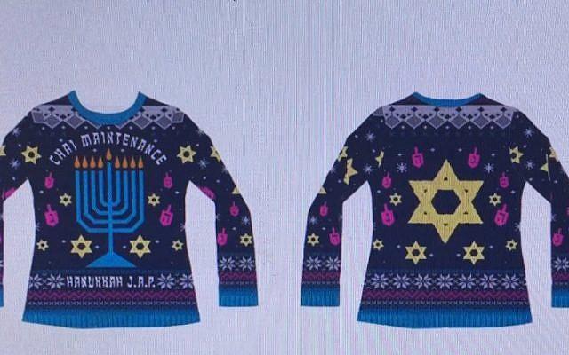 Nordstrom's Hanukkah sweater (screen capture)