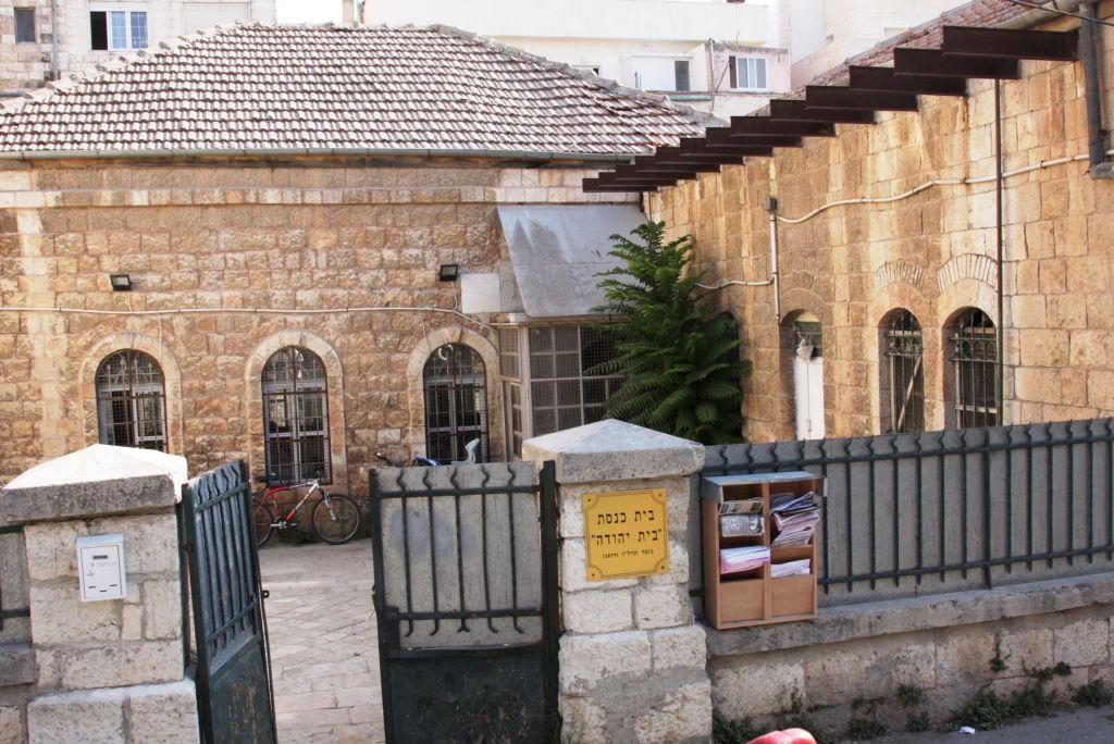 Avissar Street synagogue (Shmuel Bar-Am)