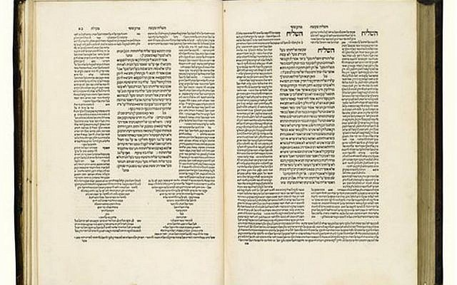 This undated photo provided by Sotheby's in New York shows the first-ever printing of the Talmud in Venice in the 1520s.  (Sotheby's via AP)