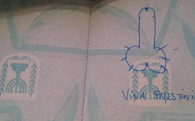 A page from an Israeli passport said to belong to Israeli Tal Ya'akobi. The offensive image, Ya'akobi said, was drawn by a Chilean border official when Ya'akobi crossed from Argentina to Chile. (JTA)