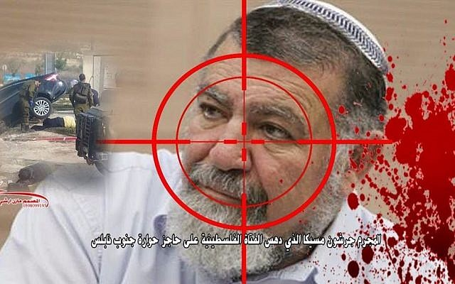 "An image posted to the official Twitter account of of Fatah on November 22, 2015, depicting the former Samaria Regional Council head Gershon Mesika as a ""child killer."" (Twitter)"
