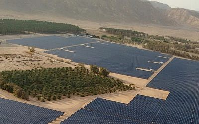Illustrative: An aerial view of the solar field at Kibbutz Ketura, which provides one-third of the daytime electricity for the city of Eilat. (Courtesy)