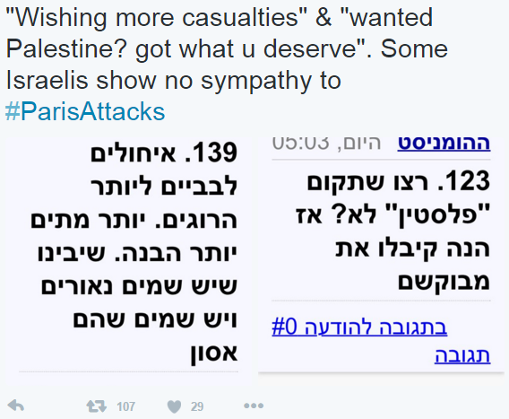 An Israeli on Twitter castigates other Israelis for their response to the attacks (Twitter)