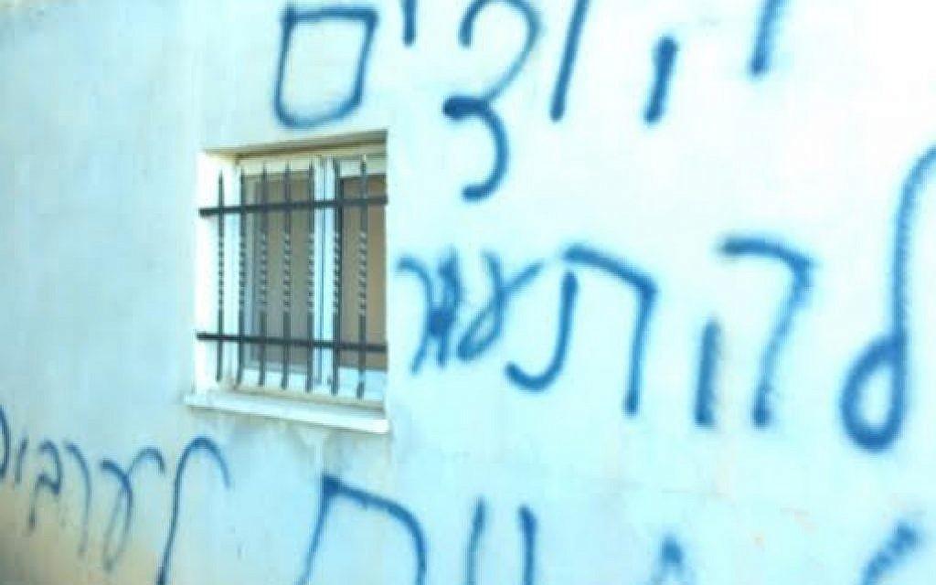 The scene of a suspected 'price tag' attack near Ramallah (Courtesy/Abdullah Al-Dado)