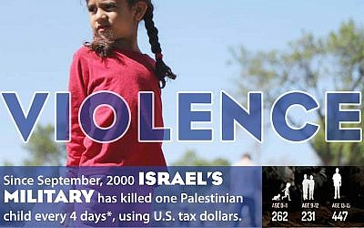 An earlier version of the Palestine Advocacy Project poster. (Ads Against Apartheid website)