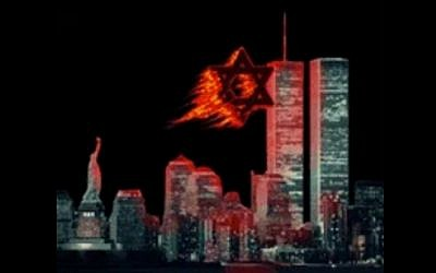 An animated gif showing a Star of David crashing into the twin towers of the World Trade Center appears in Facebook's messaging service, November 17, 2015 (screen capture)