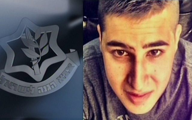 Ziv Mizrahi, an 18-year-old IDF soldier from Givat Ze'ev, was killed in a stabbing attack at a West Bank gas station on November 23, 2015 (screen capture: Channel 2)