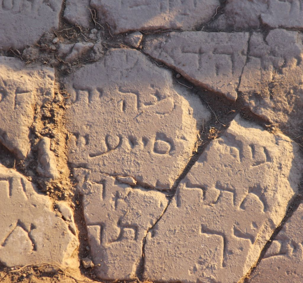 Part of a Hebrew and Aramaic inscription on a marble slab found on the shores of the Sea of Galilee at the Byzantine Jewish site of Kursi. (University of Haifa)