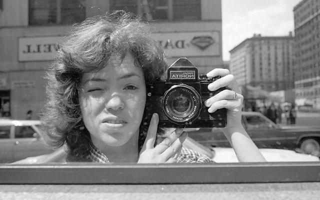 Self-Portrait Outside Unemployment Office, NY, NY June 1979 (Detail) © Meryl Meisler Photography
