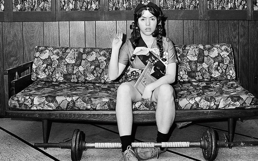 Self-Portrait, The Girl Scout Oath, North Massapequa, NY January 1975 (Detail) © Meryl Meisler Photography