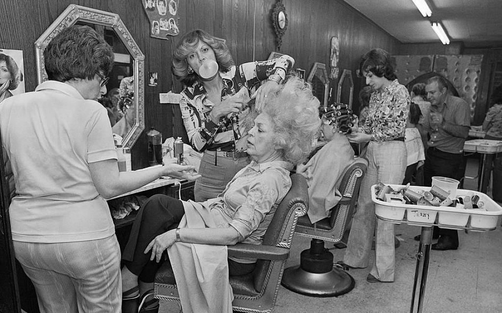 Mom Getting her hair Teased at Besame Beauty Salon, North Massapequa, NY, June 1979 (Detail) © Meryl Meisler Photography