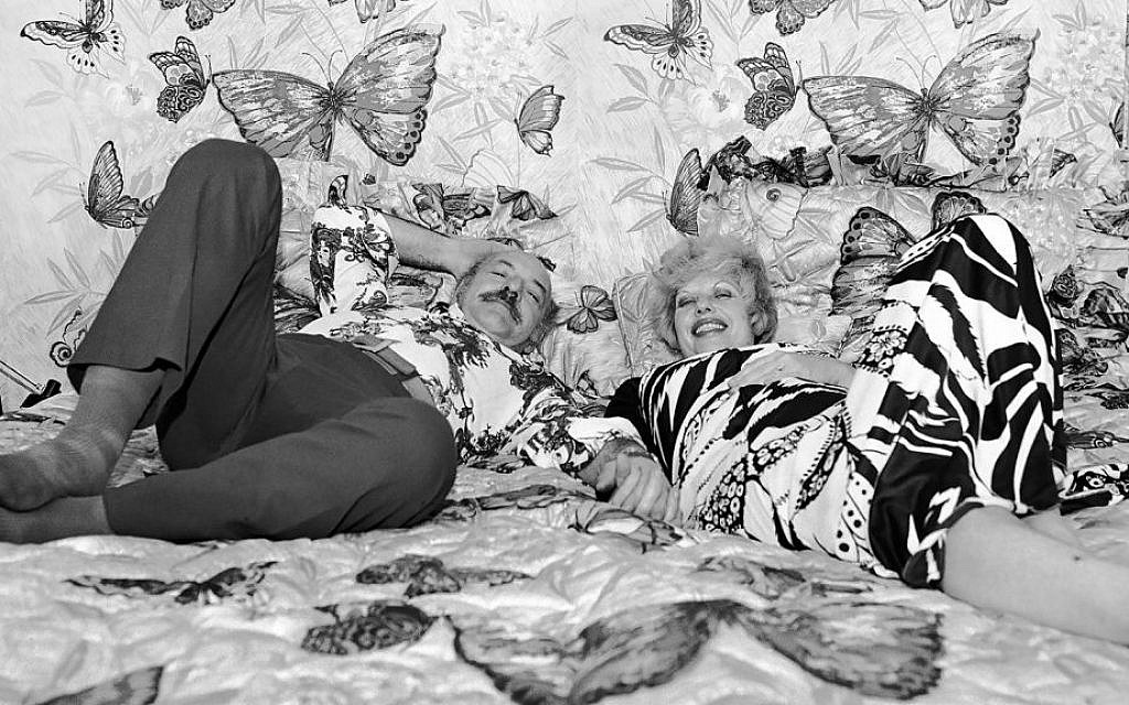 Butterfly Bedroom,  East Meadow, NY, May 1975 (Detail) © Meryl Meisler Photography