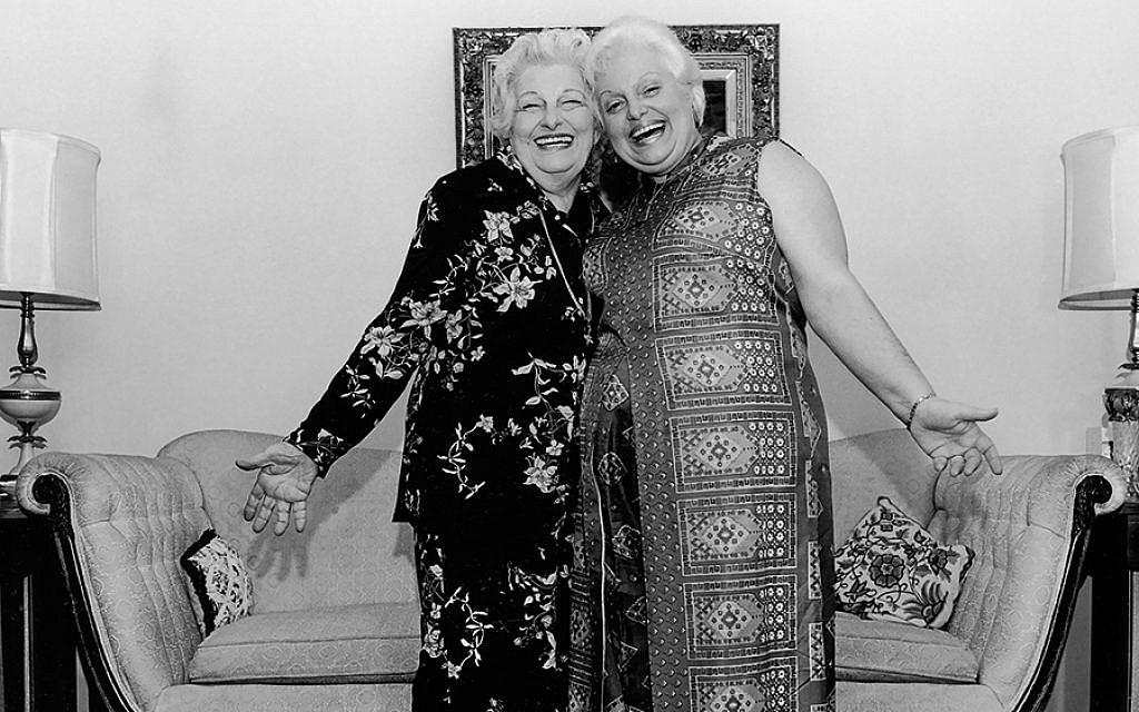 Mother and Daughter Framed, Massapequa, NY 1974 (Detail) © Meryl Meisler Photography