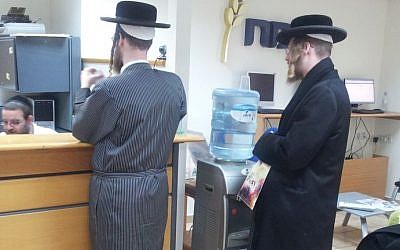 Applicants at the Kemach office in Jerusalem (Courtesy)
