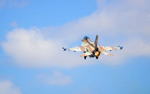 An Israeli F-16. (Hagar Amibar/Israeli Air Force)