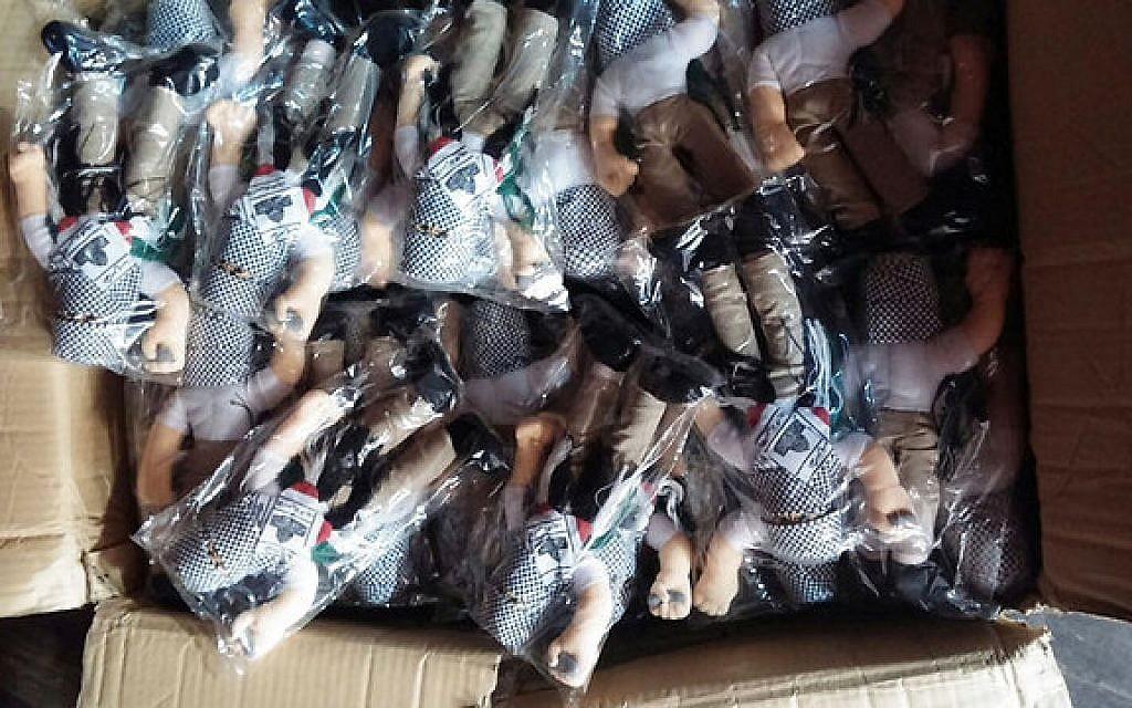 A shipment  of 'inciting dolls' intercepted by Haifa customs on Tuesday, December 8 2015. (Haifa customs)