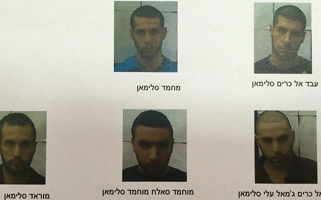 The five men arrested by the Shin Bet under suspicion of having supported the Islamic State and planning to carry out terror attacks. (Shin Bet)