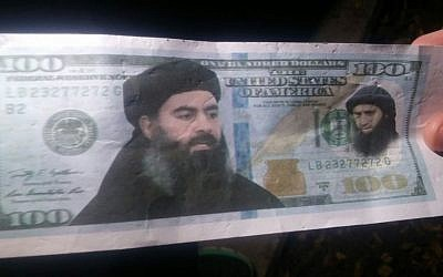 Front of a fake US $100 bill bearing IS imagery and slogans found in the Galilee on December 29, 2015 (courtesy of the Israel Police)