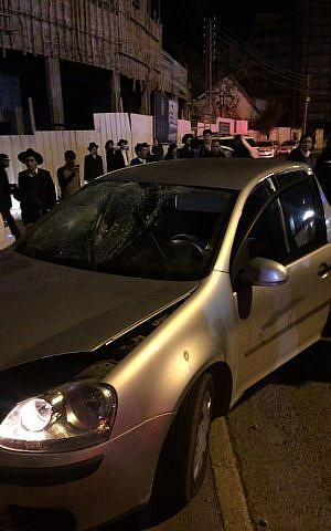 The car used in the stabbing attack on Jerusalem's Yermiyahu street on December 6, 2015. (Israel Police)
