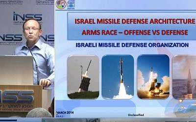Director of Israel's missile defense program Yair Ramati, left, during a presentation, 2014. (Screen capture: YouTube/TAUVOD)