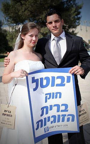 Israelis dress as brides and grooms as they protest in support of a Civil Union Law outside the Supreme Court in Jerusalem, October 2012. (Yoav Ari Dudkevitch / Flash90)