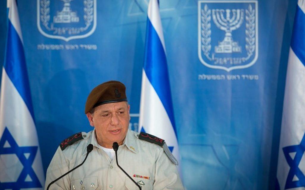 IDF Chief of Staff Gadi Eisenkot (Miriam Alster/Flash90, File)