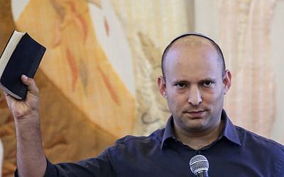 File: Education Minister Naftali Bennett speaks at a bible study seminar at Herzog College in the West Bank settlement of Alon Shvut on July 20, 2015. (Gershon Elinson/Flash90)