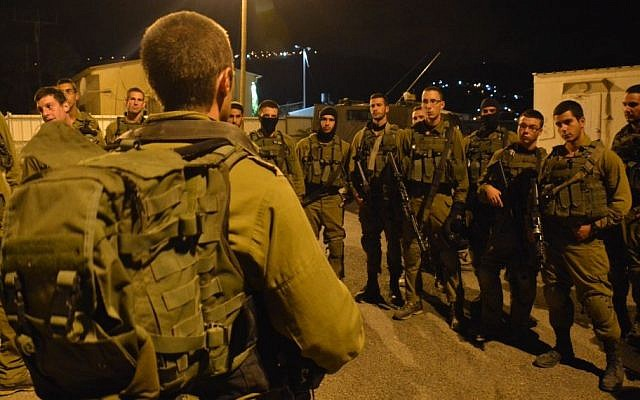 Illustrative: IDF soldiers of the Givati Brigade during a late-night mission in the West Bank, October 7, 2015. (IDF Spokesperson/Flash90)