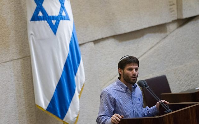 Jewish Home parliament member Bezalel Smotrich addresses the Israeli parliament on November 16, 2015. Photo by Miriam Alsterl/Flash90