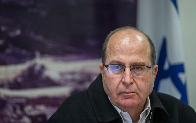 Defense Minister Moshe Ya'alon at a press conference in Jerusalem, November 18, 2015 (Yonatan Sindel/Flash90)